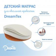 Матрас овальный для кроватки Стандарт 73х125х10 см