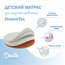 Матрас круглый для кроватки Стандарт 73х73х10 см